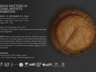 Invitation to  'Bread Matters IV: Young Artists Exhibition'