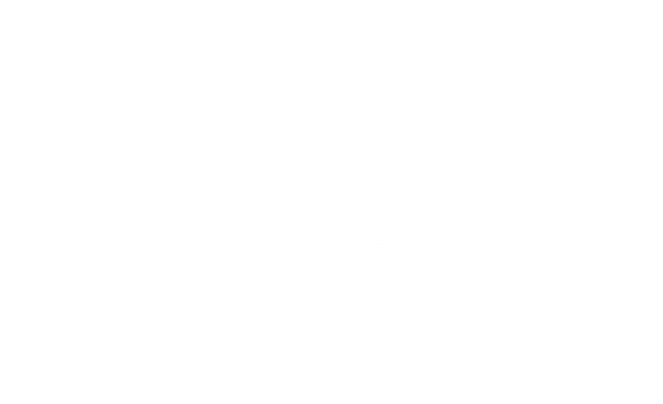 8844-text-0010.png