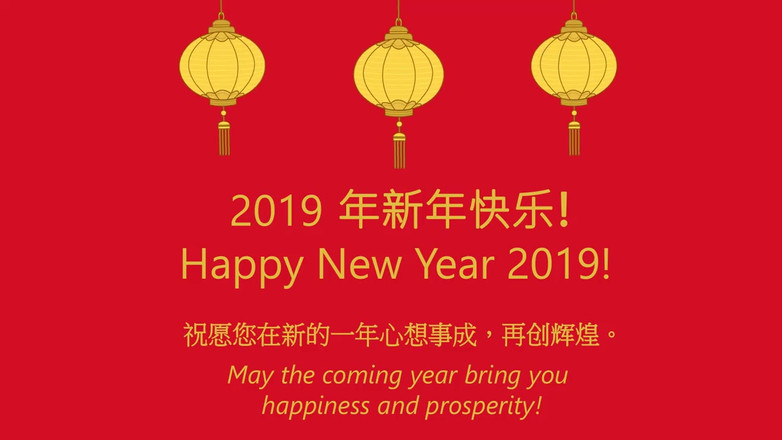 Standard Bank - Chinese New Year