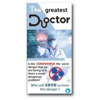 doctor small.jpg