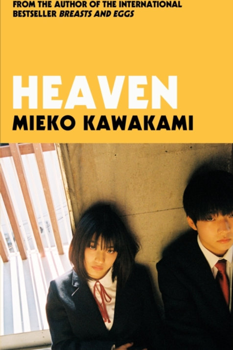 Mieko Kawakami - Heaven (SIGNED COPY)