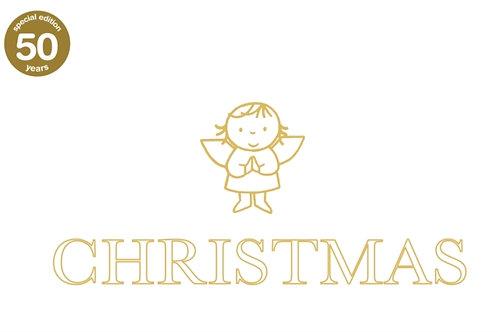 Dick Bruna - Christmas (AGE 3+) (HARDBACK)