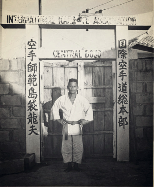 Founder of Isshinryu Karate