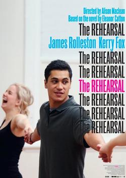 The Rehearsal