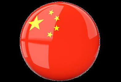 China-Flag-PNG_edited.png