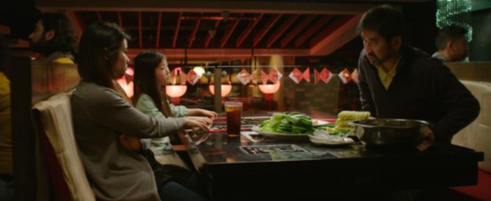 Fishbone - Directed by Sandra Tan