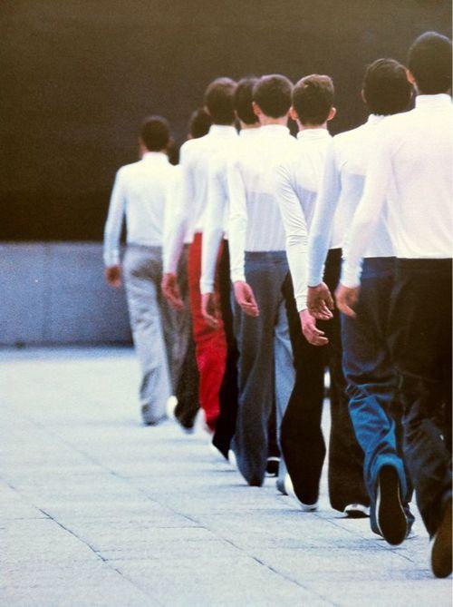 Line Up.