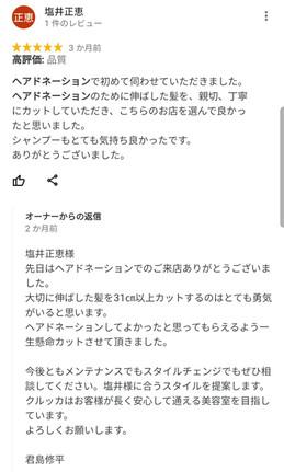 SmartSelect_20210331-081842_Chrome.jpg