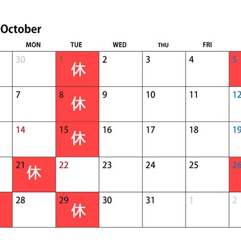 ※10月のご予約についてのご連絡
