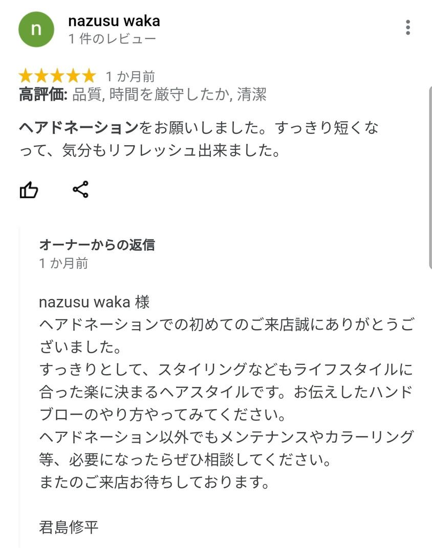 SmartSelect_20210331-081854_Chrome.jpg