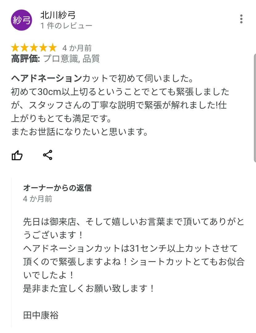 SmartSelect_20210331-081938_Chrome.jpg
