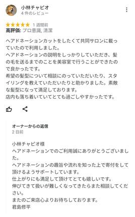 Screenshot_20210331-081346_Chrome.jpg