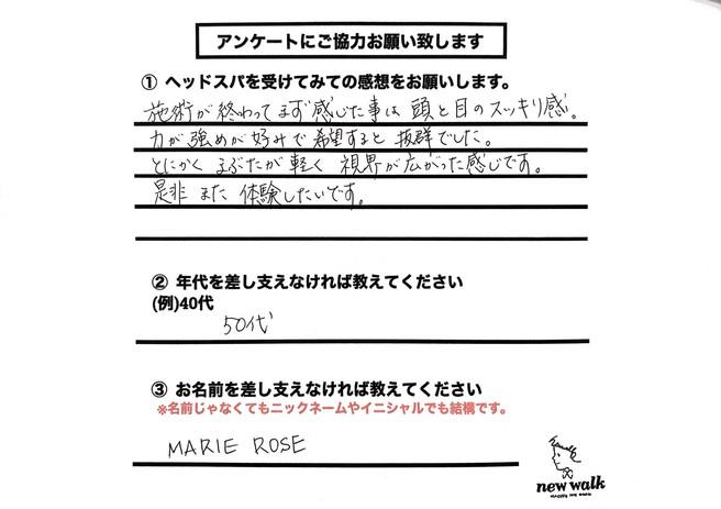 LINE_ALBUM_ヘッドスパお客様の声_210915_18.jpg