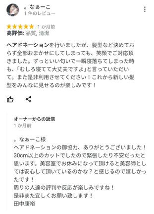 Screenshot_20210331-081510_Chrome.jpg