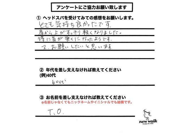 LINE_ALBUM_ヘッドスパお客様の声_210915_0_0.jpg