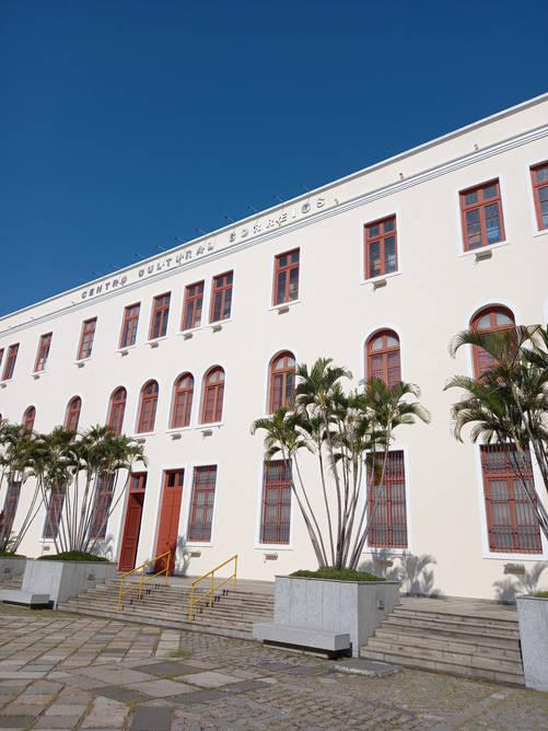 Lateral Centro Cultural Correios RJ