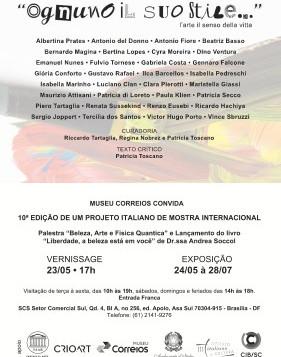 MUSEU CORREIO BRASILIA