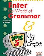 Enter-World-Grammar-5_SB_Cover.jpg