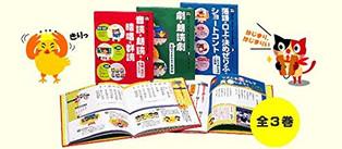 光村の国語 読んで、演じて、みんなが主役!