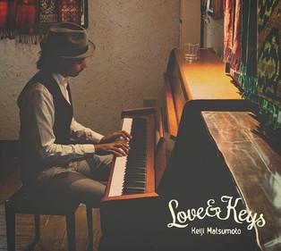 「Love & Keys」 松本圭司