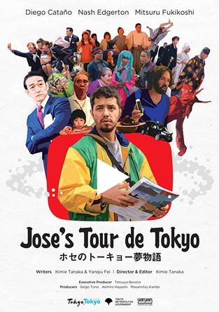 Jose's Tour de Tokyo