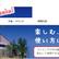 ファインプラザ大阪(大阪府立障がい者交流促進センター)