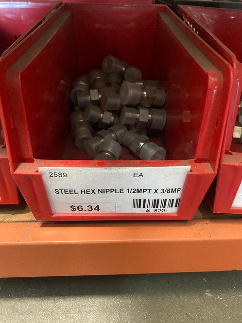STEEL HEX NIPPLE 1/2MPT X 3/8MP