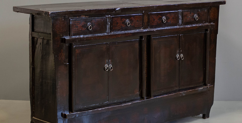 Antique Chinese Sideboard/Cabinet