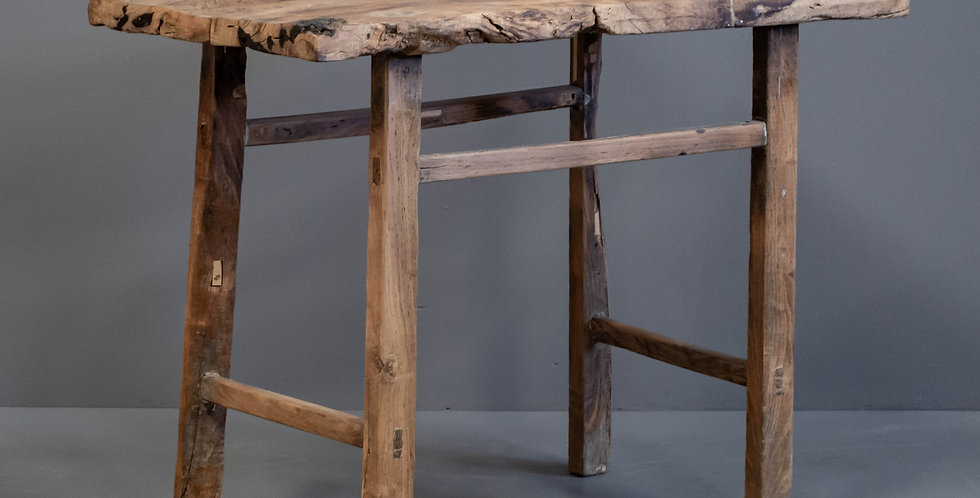 Rustic Chinese Side Table