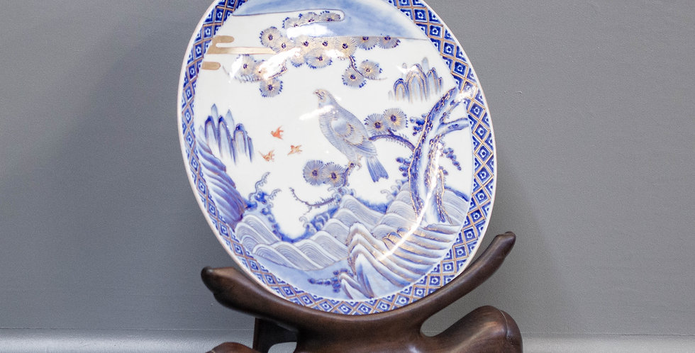 Large Japanese Porcelain Charger & Stand