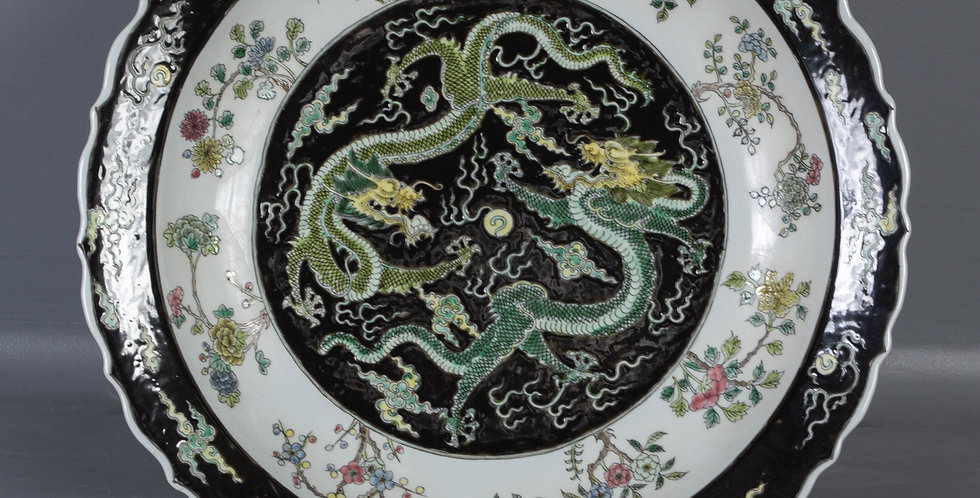 Chinese Double Dragon Charger Plate