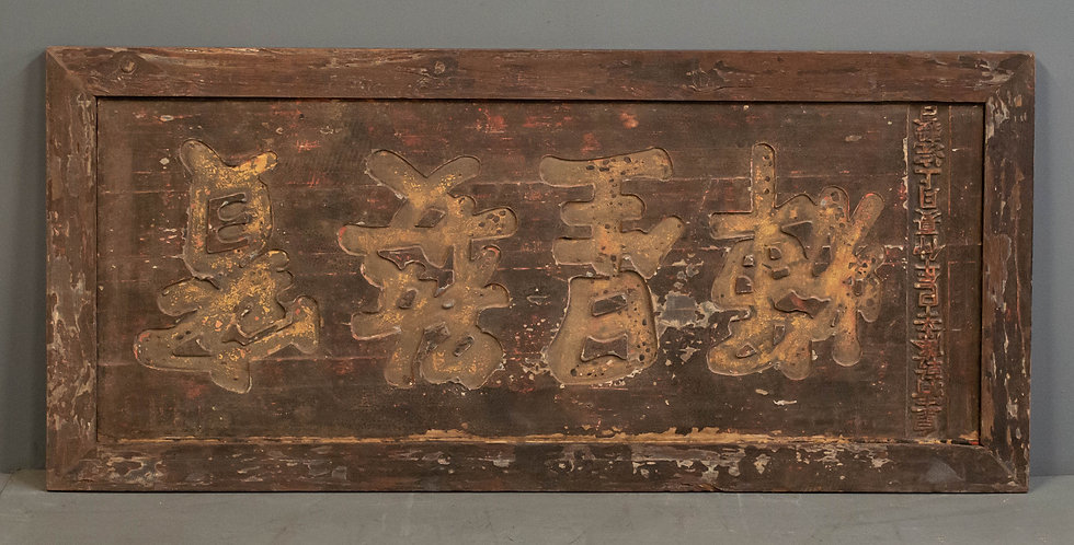 Antique Chinese Trade Sign