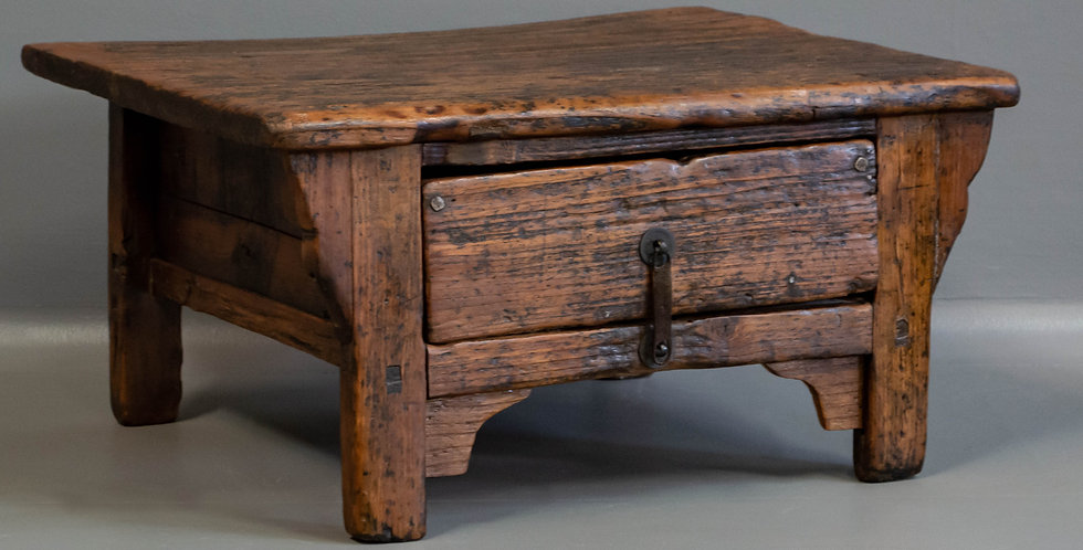 Low Antique Chinese PineTable or Bench