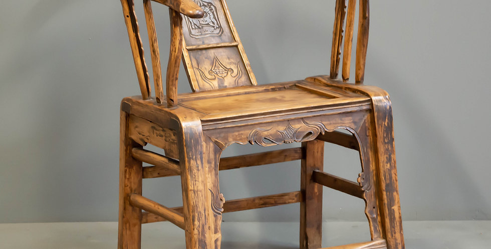 Antique Chinese Oxbow Chair