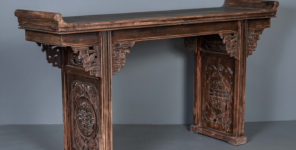 Antique Chinese Console / Altar Table
