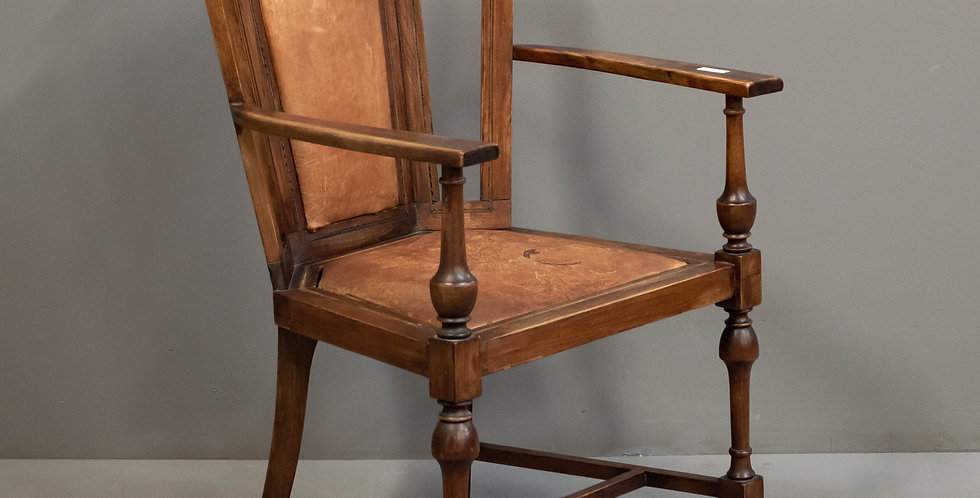 Vintage English Mahogany Armchair