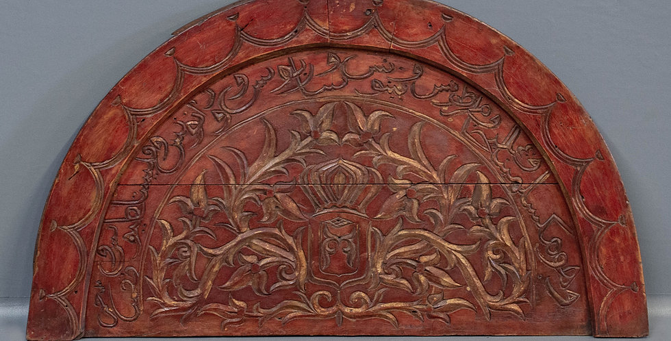 Carved & Painted Arch From Java