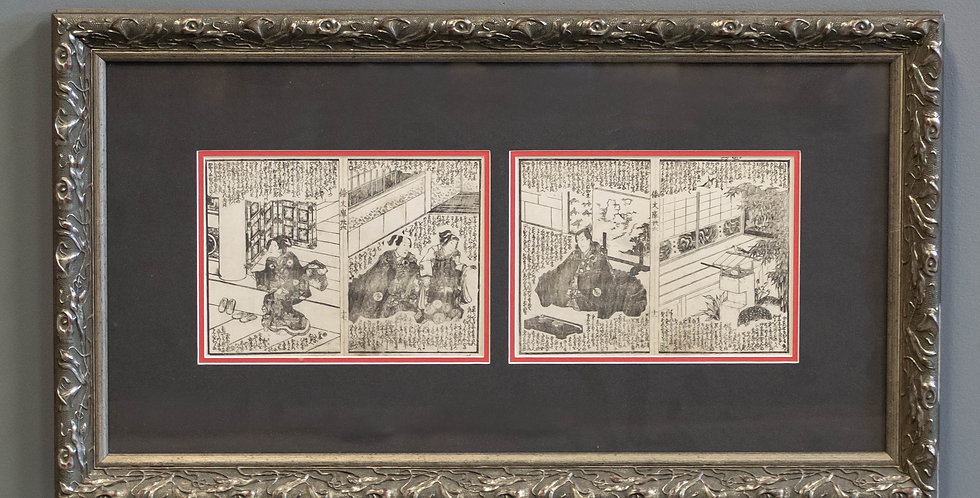 Framed Japanese Book Pages