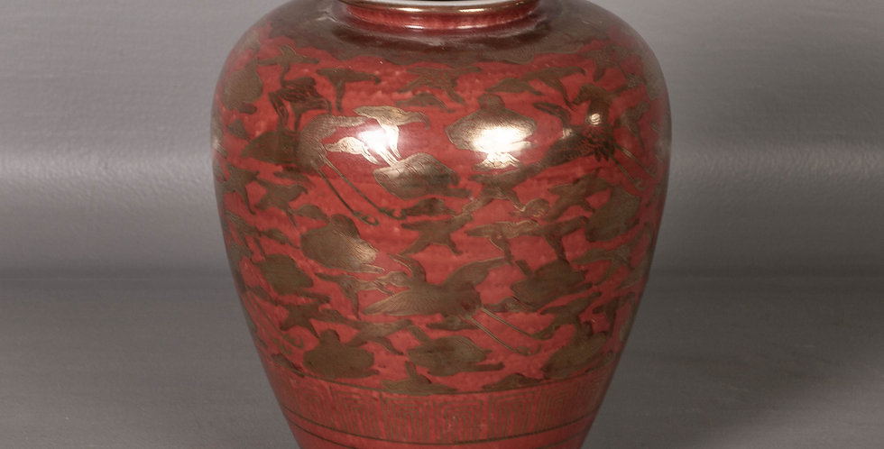 Chinese Red and Gold Ceramic Vase