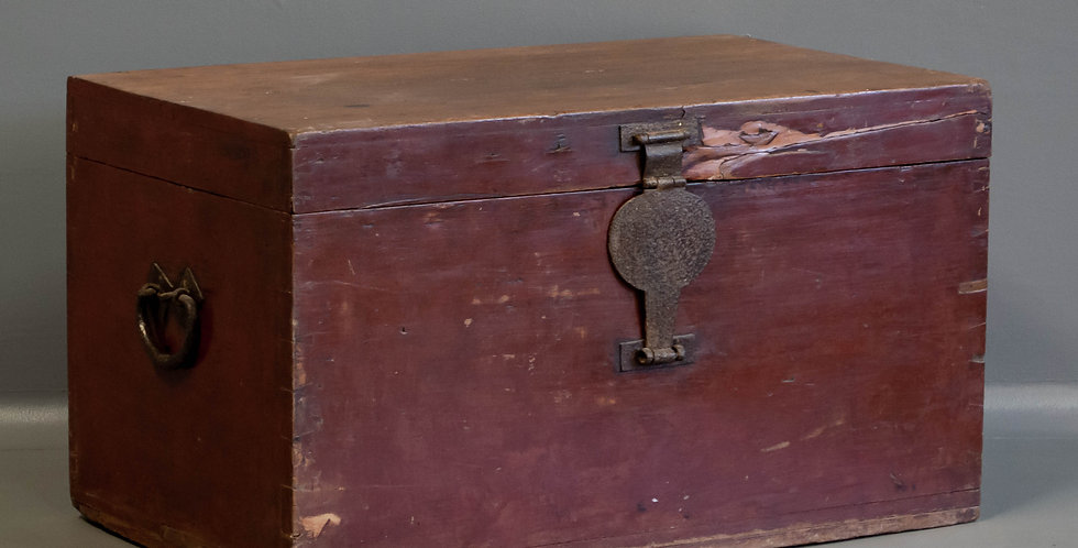 Antique Chinese Box/Trunk/Chest