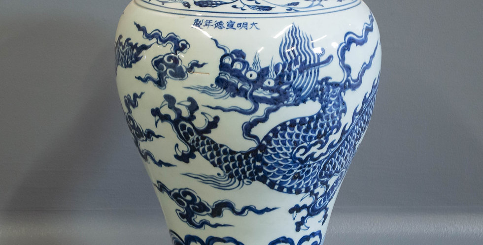 Chinese Blue & White Porcelain Dragon Vase