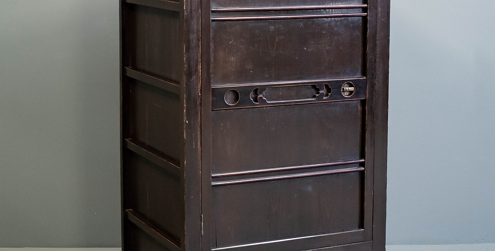 Vintage Japanese Armoire Cabinet