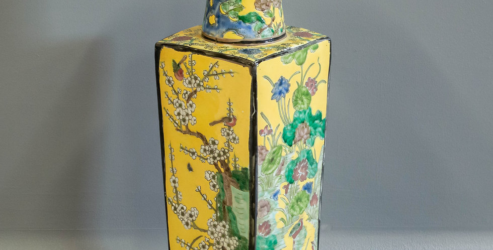 Chinese Botanical Porcelain Vase