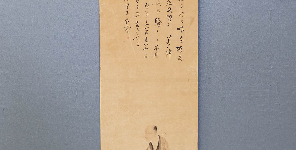 Original Watercolor On Rice Paper Featuring A Monk