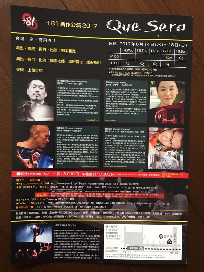 横浜バレエフェスティバル Bプログラム