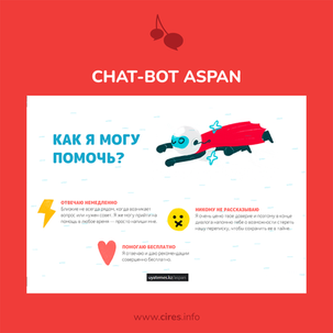 [RECOMANDĂRI] Chat-bot Aspan