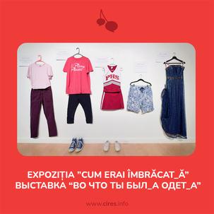 [RECOMANDĂRI] What were you wearing?