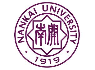 nankai university.png