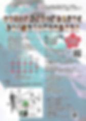 256887F0-413A-4C68-A052-E6976B0435E7.jpe