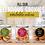 Thumbnail: Apple Cinnamon Muesli Cookie x4